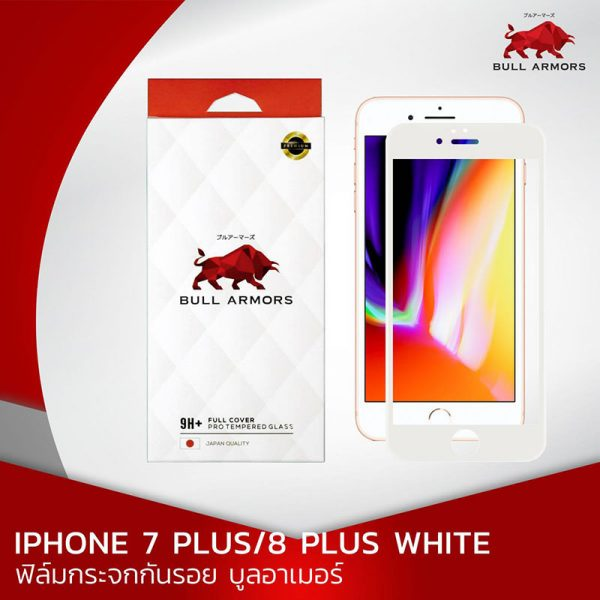 bullarmors_iphone_7_plus_white