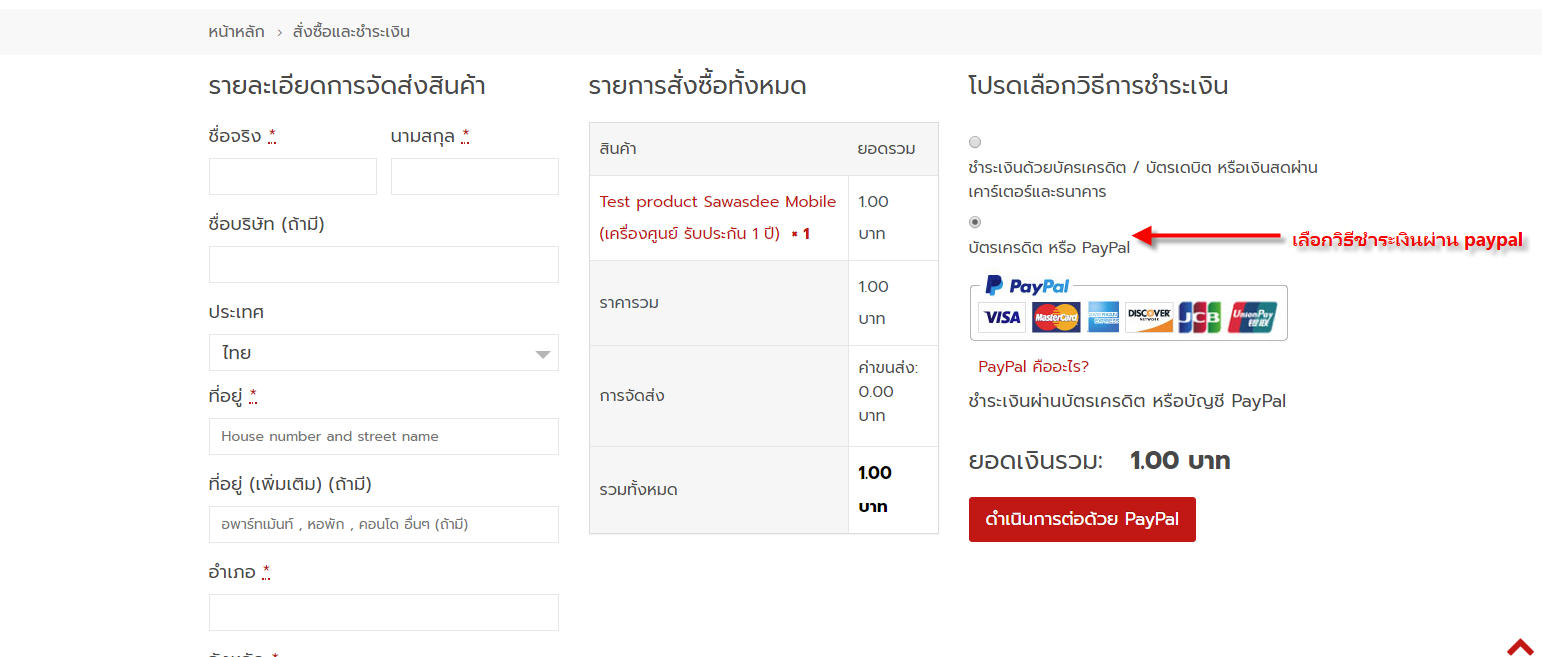 payment_8