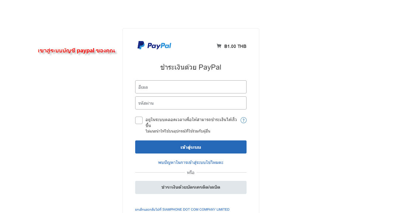 payment_9